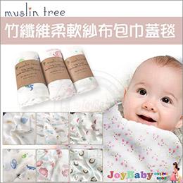 【aden & anais】雙層紗布嬰兒空調被薄毯