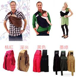LBB純棉襁褓式背帶(4色可選)