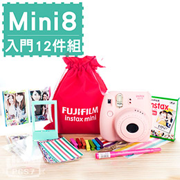 Mini8 12件組 Fujifilm 拍立得 相機 -入門套餐