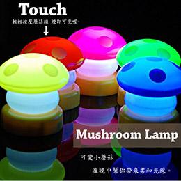 蘑菇拍拍小夜燈