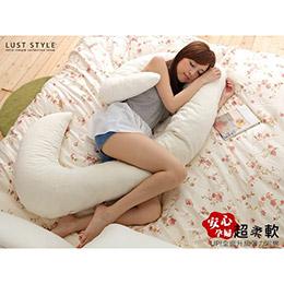 日系安心孕婦枕