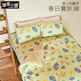 雪紡紗超親膚床組 單雙人免運均一價399起