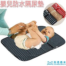 日本SANDEXICA嬰兒防尿墊