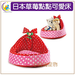 草莓可愛高背蝴蝶結玉點床