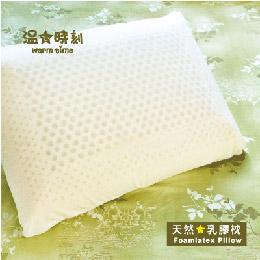 斯里蘭卡 100%天然乳膠枕