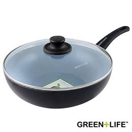 比利時GREENLIFE 28cm深炒鍋 瓷釉塗層