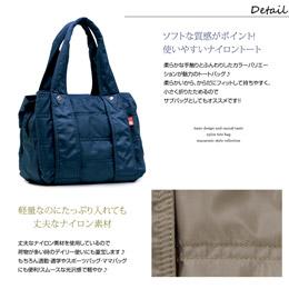 日本MACARONIC STYLE折疊媽媽包
