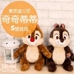 日本迪士尼PUFF系列 絨毛玩偶