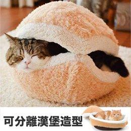 可拆式舒適棉絨漢堡造型床 S-M