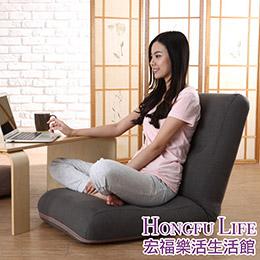 日式高靠背挺脊和室椅