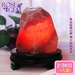 鴿血紅鹽晶燈2-3kg 1入