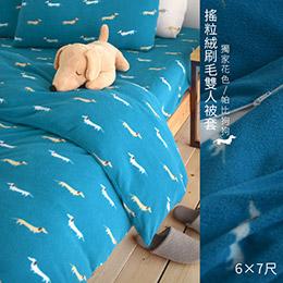 帕比狗搖粒雙人兩用被套毯
