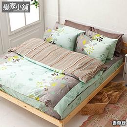 100%純棉床包獨家花色全系列