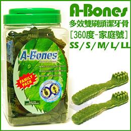 《美國A-Bones》多效潔牙骨