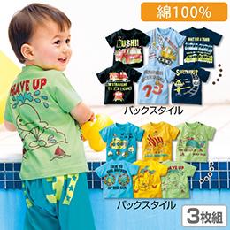 夏日海洋塗鴉活潑小男童短袖圖T-3件組