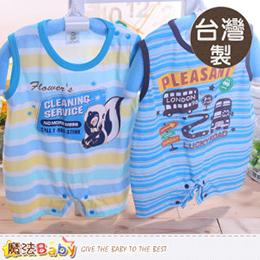 台灣製寶寶短袖連身衣