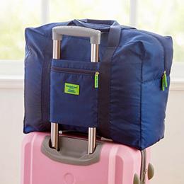 旅行防水折疊式旅行收納包