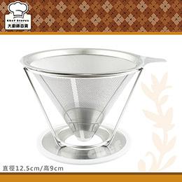 Coffee Master雙層不銹鋼咖啡濾網+承架