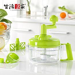 KOK系列3機能餐廚食物調理機