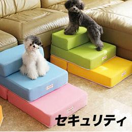 可拆洗透氣寵物雙階摺疊樓梯-8色