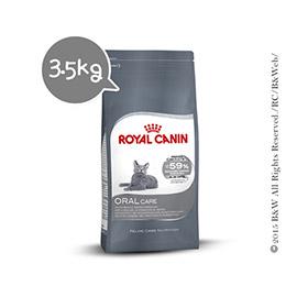 法國皇家_強效潔牙貓 3.5KG