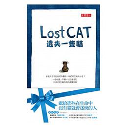 遺失一隻貓