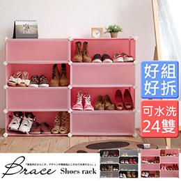 8層俐落休閒鞋櫃