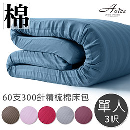 乳膠床墊外布套-3呎單人90x188cm