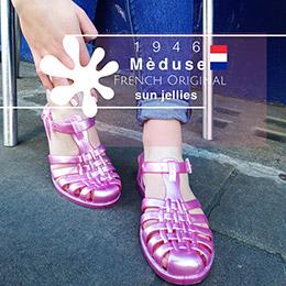 法式QQ涼鞋**Méduse®兒童經典SUN款