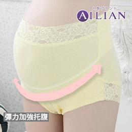 專業托腹孕婦內褲