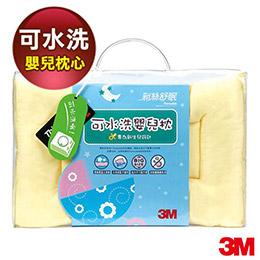 3M 新絲舒眠可水洗嬰兒枕