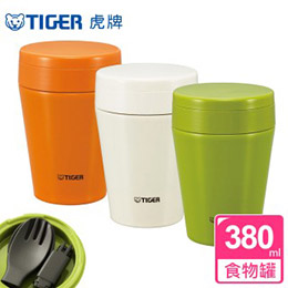 TIGER虎牌食物燜燒罐
