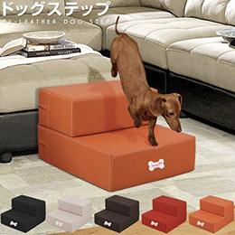寵物質感皮革防水樓梯