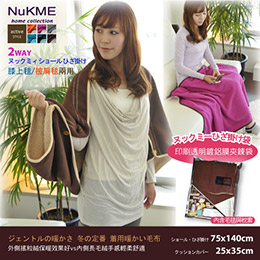 棉花田【NuKME】時尚創意多功能隨意毯