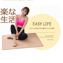 木紋巧拼9入 - 台灣製造/品質保證