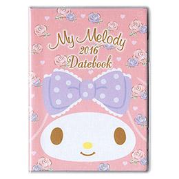 2016年 美樂蒂紫緞帶年曆本