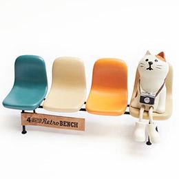 歐風車站繽紛座椅