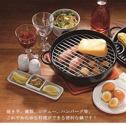 日本IH對應萬用鐵人鍋 25cm