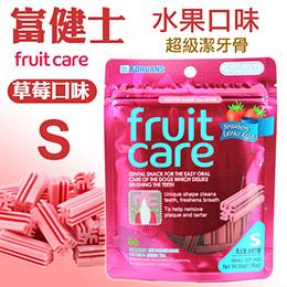 《富健士》潔牙骨 - 草莓口味S / 超強潔牙骨