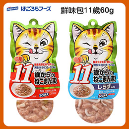 Hagoromo海格洛鮮味包60gX12入