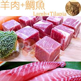【貓鮮食】羊肉+鯛魚 真鮮包