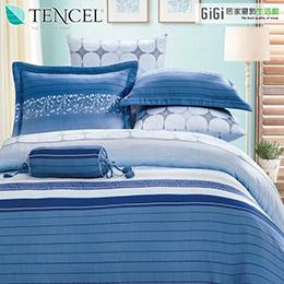 天絲七件式床罩鋪棉兩用被套組