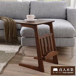 日本START生活多功能置物桌