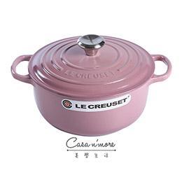 Le Creuset 圓形鑄鐵鍋