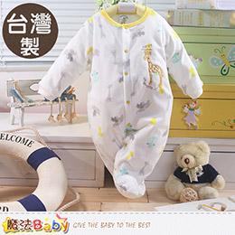 台灣製保暖絨包腳式包屁衣
