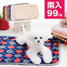 Kojima 超柔細法蘭絨毛毯