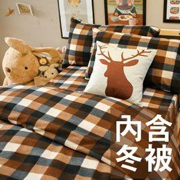 搖粒絨雙人床包+日式QQ暖被5件組