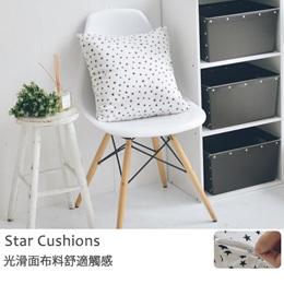 韓系品味星星抱枕