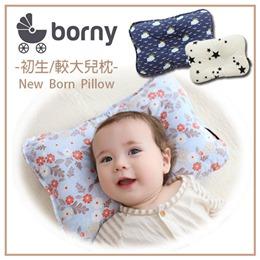 韓國【 Borny 】 初生兒枕