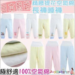 保暖空氣棉高腰護肚褲